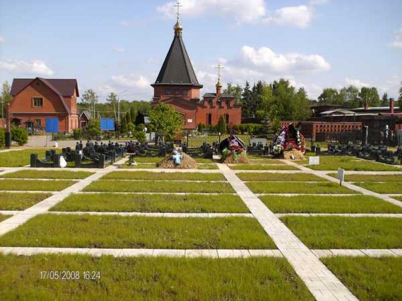 Кладбище ракитки официальный сайт памятники памятники на могилу цена тюмень