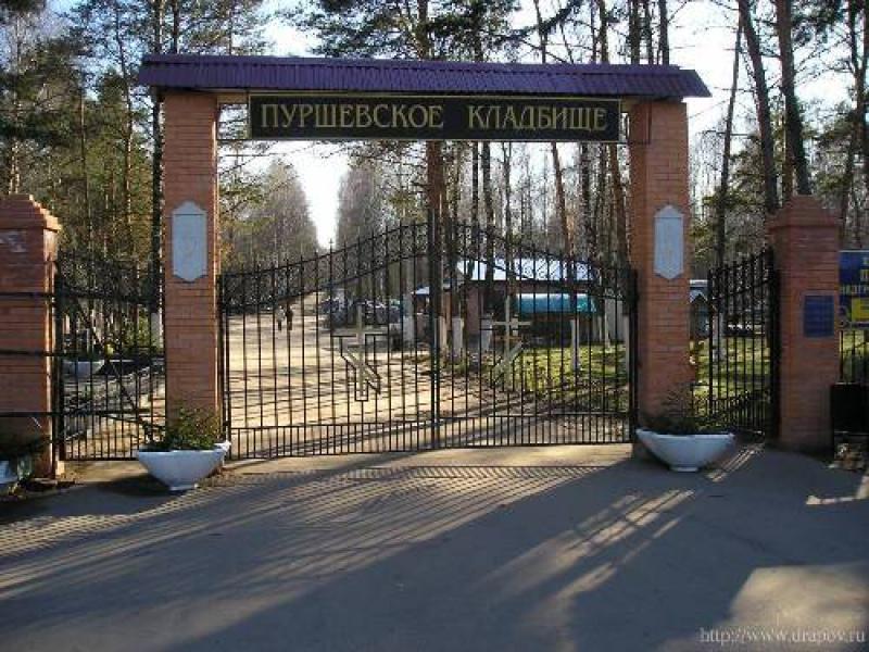 Малаховское кладбище официальный сайт памятники в городе челябинске естественно исторического музея